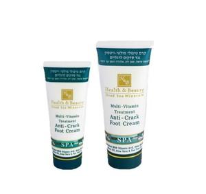 Crema Multi Vitamin Anti-Crack Foot Cream 180 ml