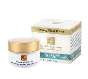 Crema de noche Firming Night Cream