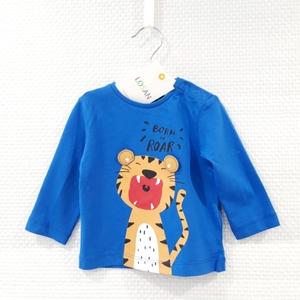 Camiseta Tigre para niño de Losan