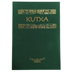 Libros Kutxa