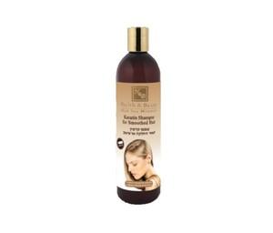 Champú Keratin Shampoo 400 ml