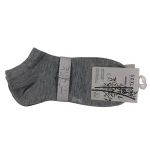 Pack Calcetines Mujer