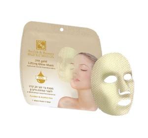 Mascarilla facial Gold Mask